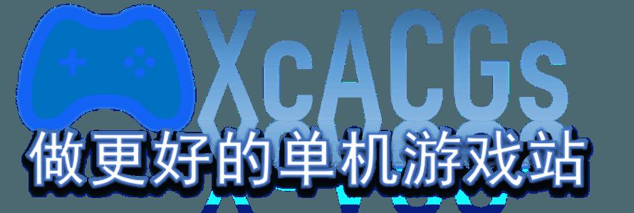 XcACGs